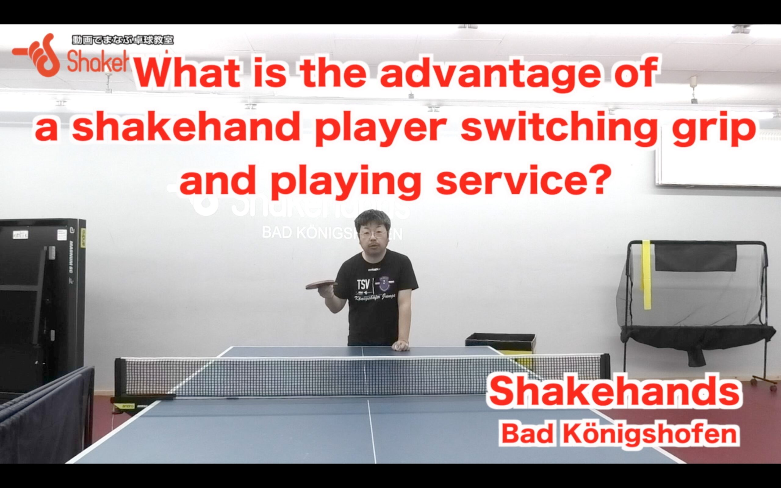 What is the advantage of a shakehand player switching grip and playing service?