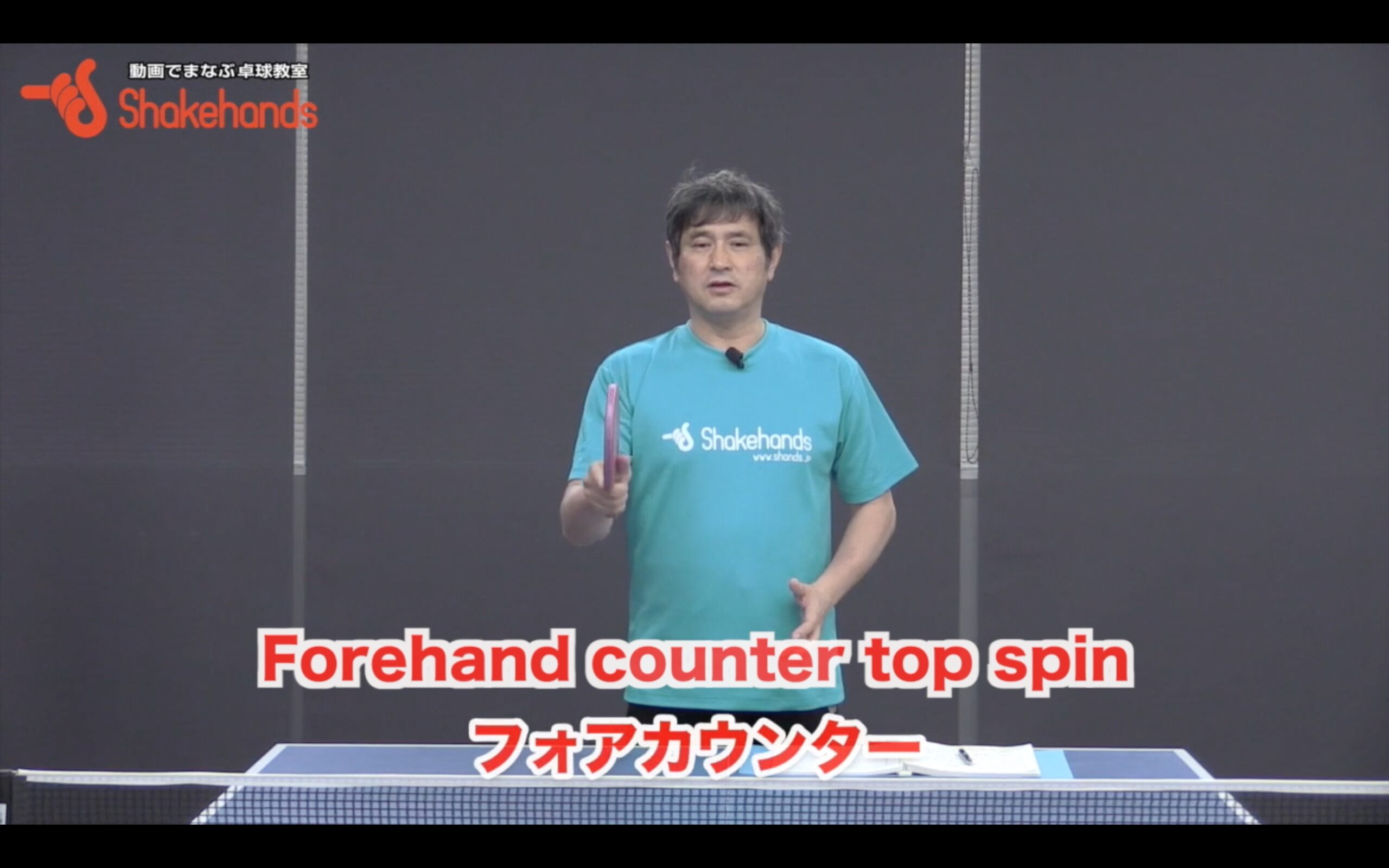 Forehand counter