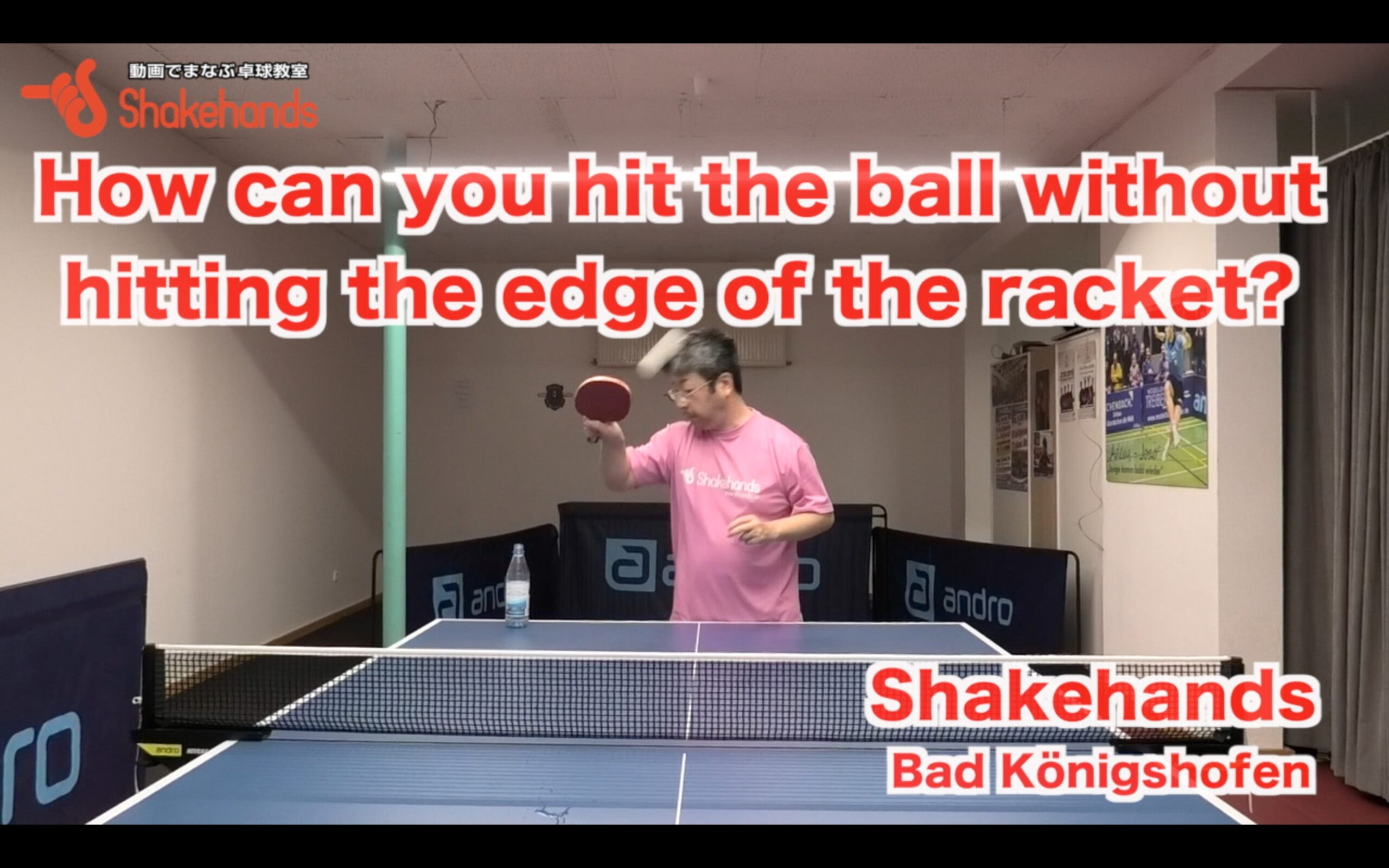 How can you hit the ball without hitting the edge of the racket?