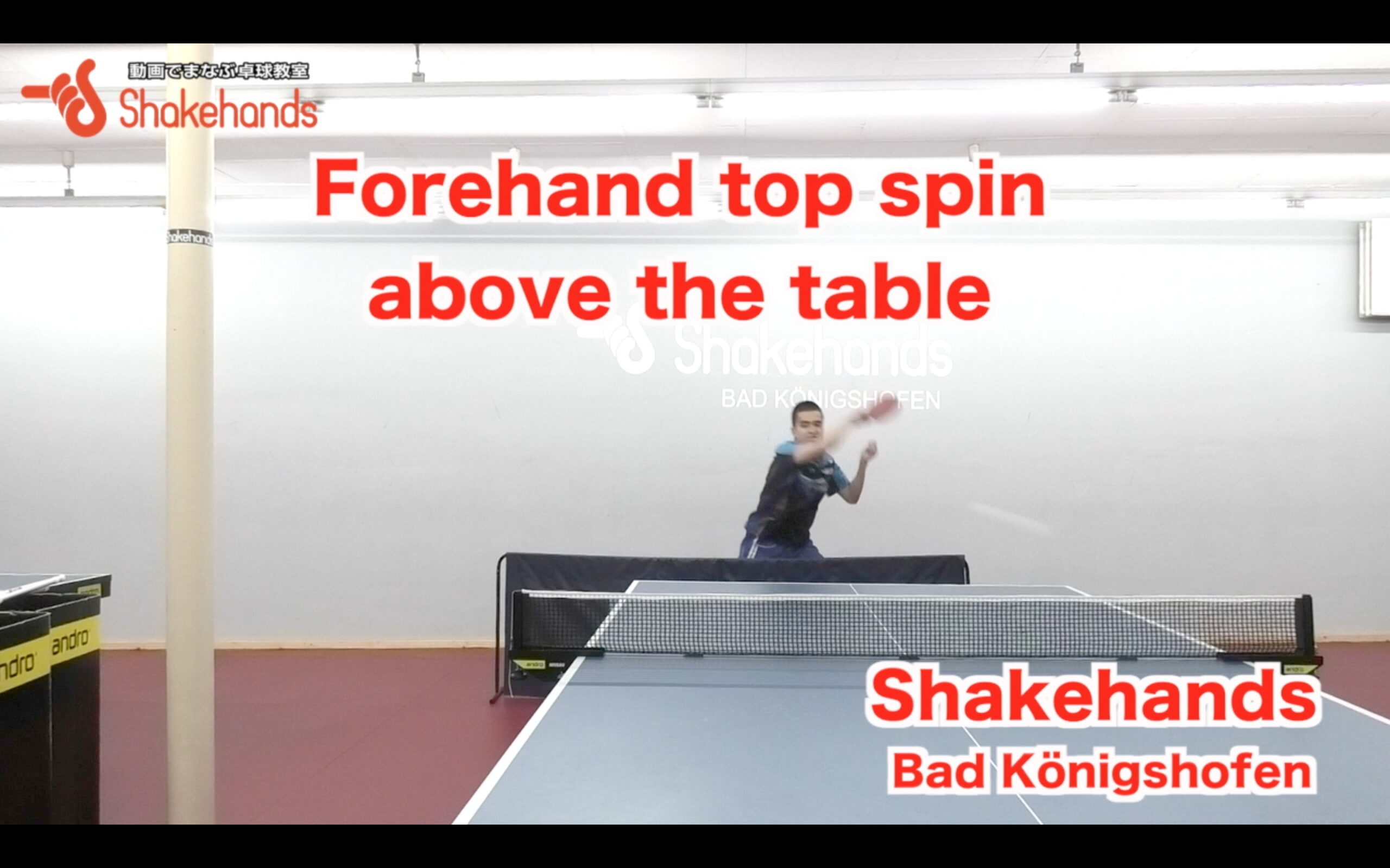 Forehand top spin above the table