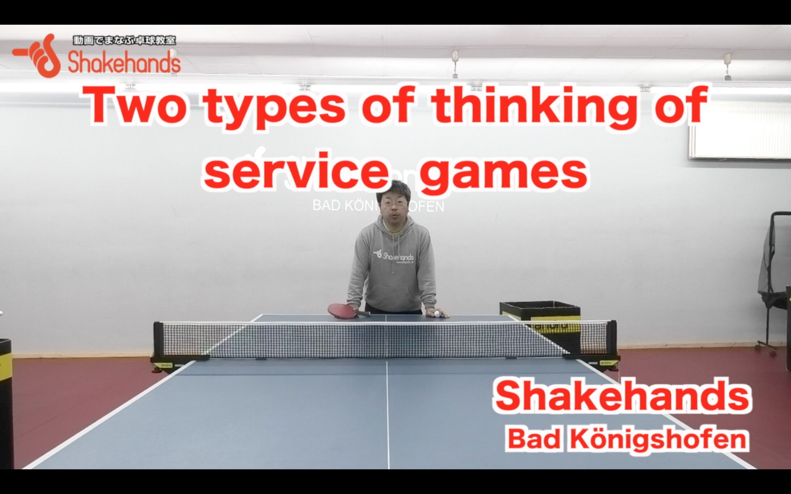 Two types of thinking of service games