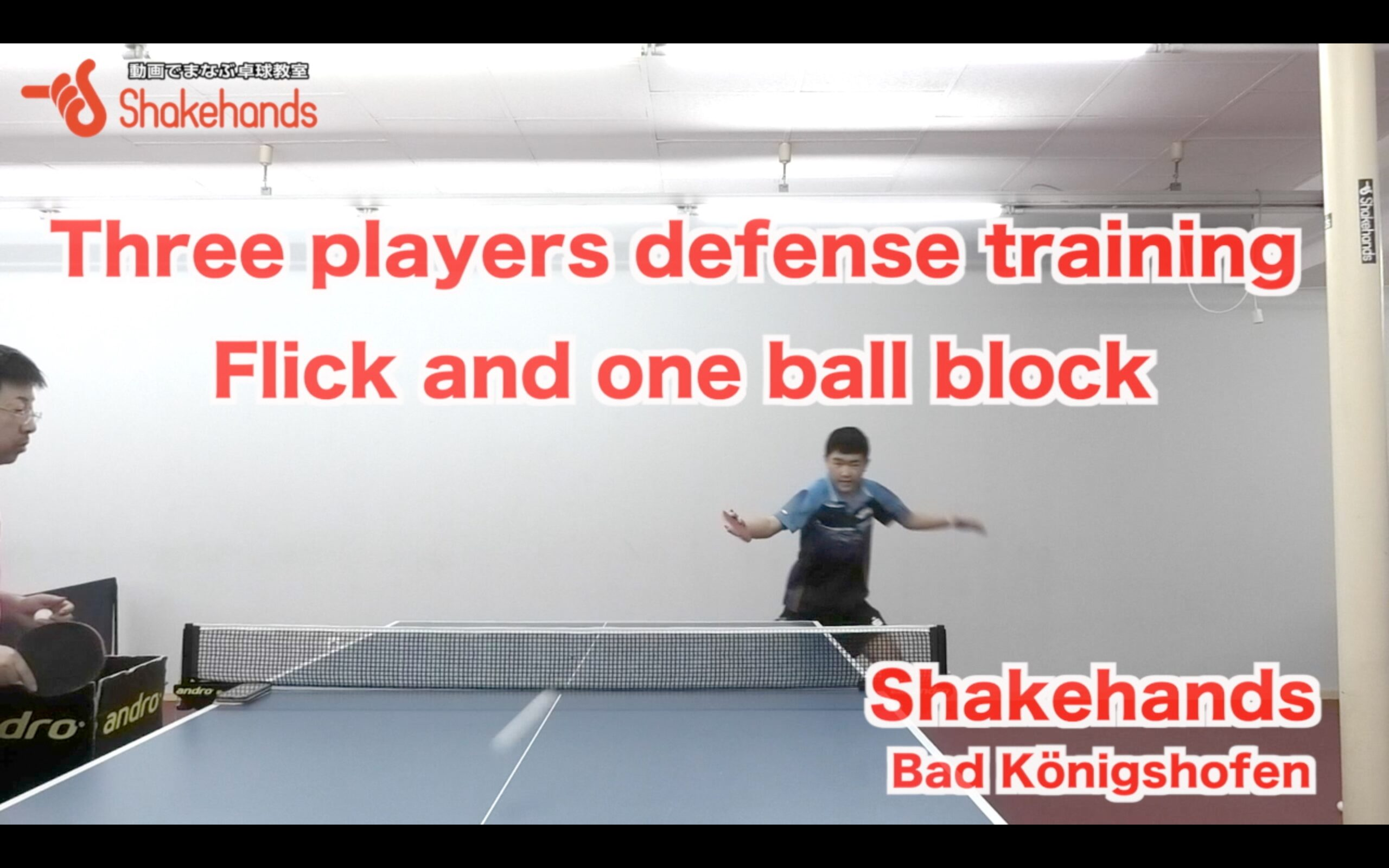 three players defence training flick and block