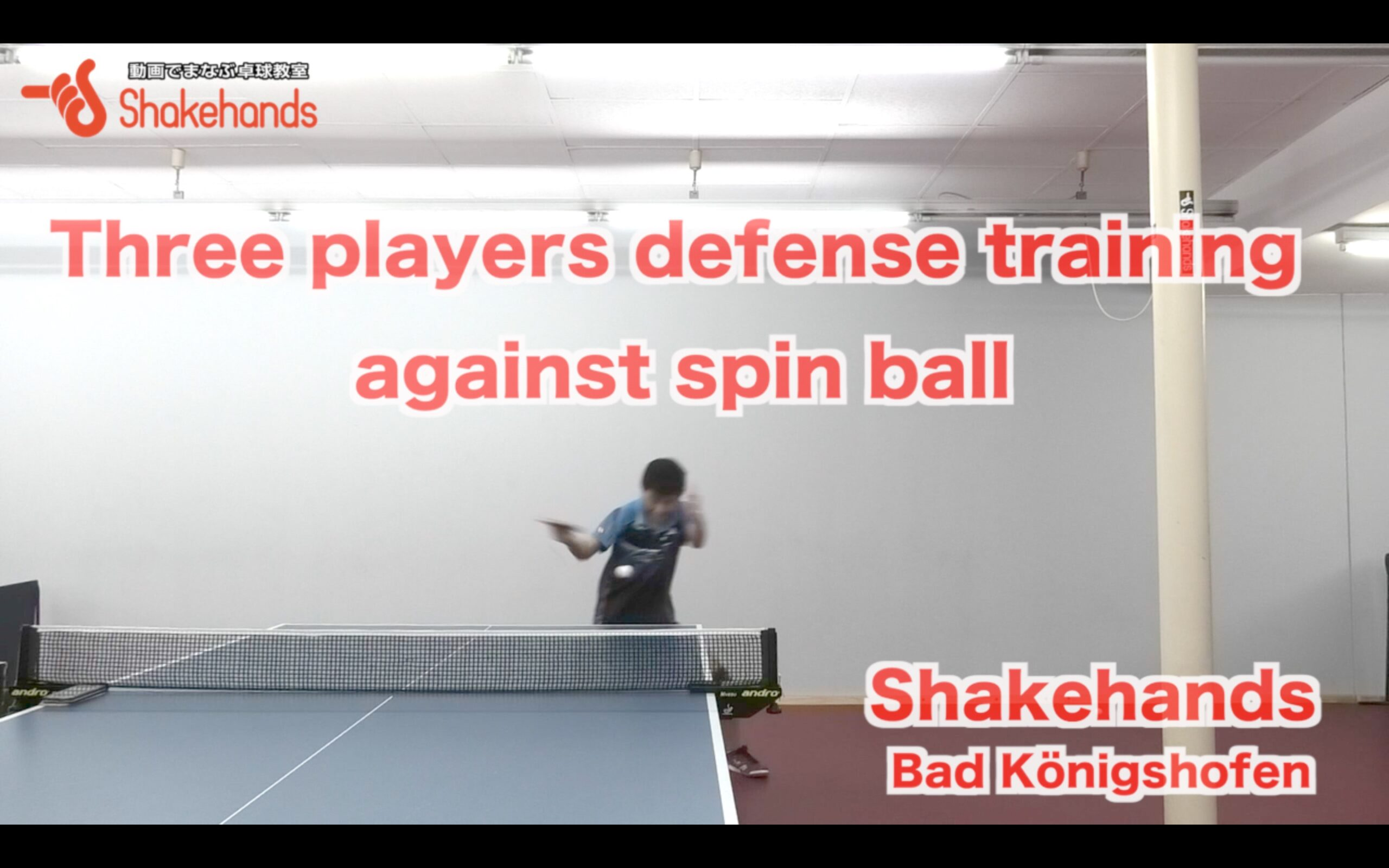Three players defence practice against spin ball